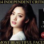 世界で最も美しい顔100人2014年の選出判断基準は?評価投票は誰?