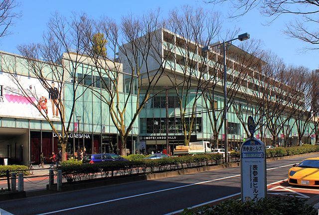 640px-Omotesando_Hills_2012