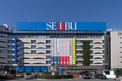 Seibu-Department-Store-Ikebukuro-01