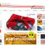 風呂敷を購入できるデザインが粋でおしゃれな通販サイト厳選5店