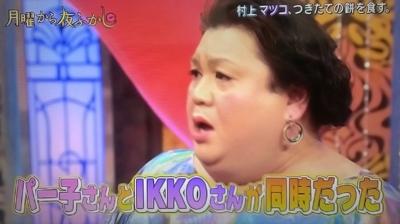 yofukashi08