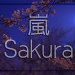 Mステ嵐SakuraTV初披露。MV・PVとは違うダンスで魅せる