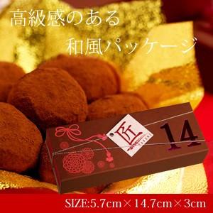 toretatehonpo_oky-event-sweets-rice-chocolat-s_1