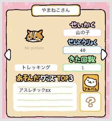 step3-2