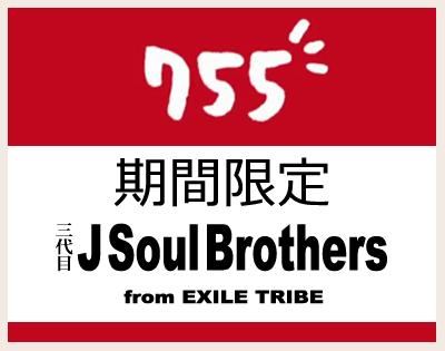 jsb-title